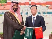 عشرات الاتفاقيات خلال زيارة محمد بن سلمان إلى الصين
