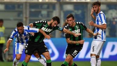 رابطة الدوري الإيطالي تعتبر ساسولو خاسراً أمام بيسكارا