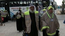 Egypt opens Gaza border crossing for Muslim pilgrimage