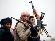 أنباء عن اختطاف مواطن أميركي في العاصمة اليمنية صنعاء