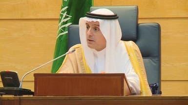 الجبير: الرياض تستضيف القمة العربية المقبلة