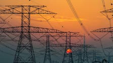 Saudi Electricity Co plans to privatize assets by year end