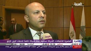المصرية للاتصالات: لا إلتزام يدفعنا للتخارج من فودافون
