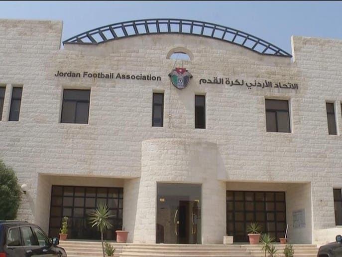 بعد إصابة لاعبي الفيصلي.. الاتحاد الأردني يعلق أنشطة كرة القدم
