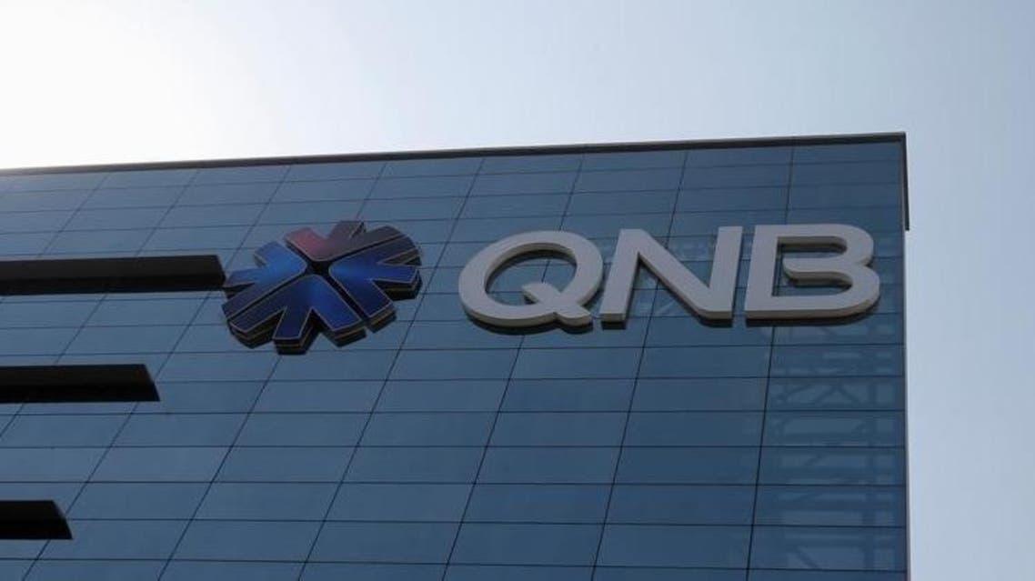 Qatar National Bank Reuters