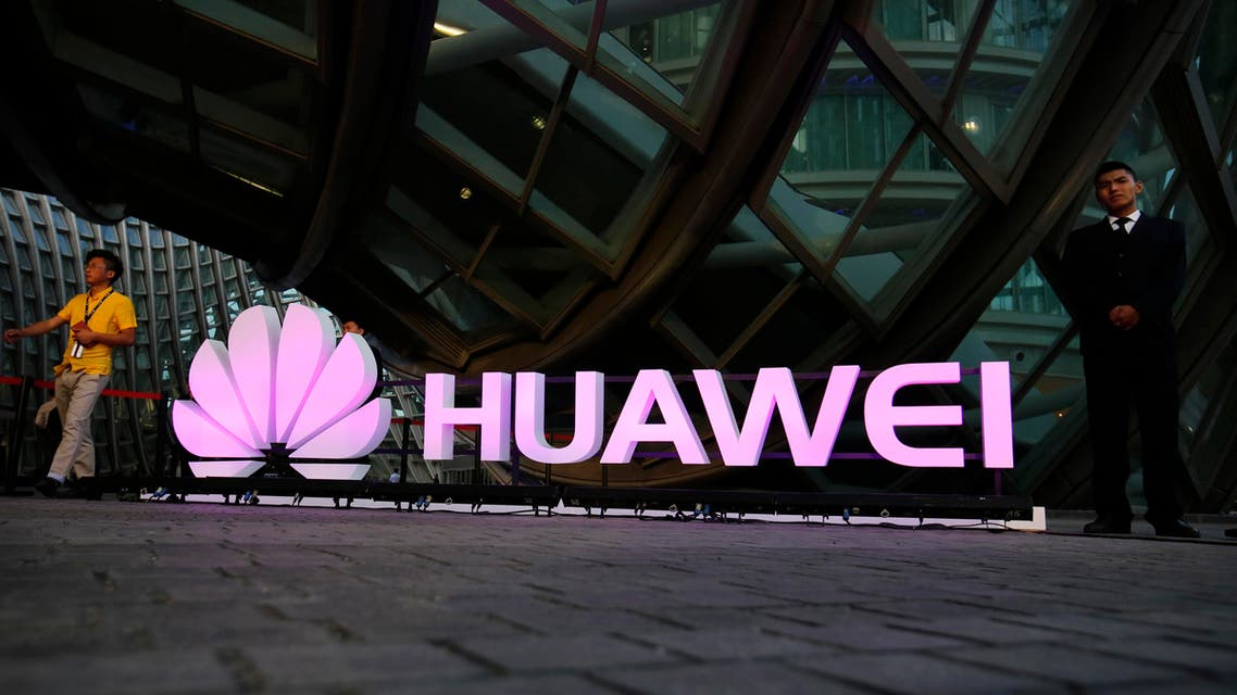Huawei said the license would allow the company to sell its products directly in the Saudi market. (AP)
