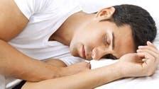 هذا ما يحدث بجسمك خلال النوم.. أبرزه عمليات قتل السرطان