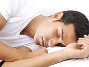 إذا كنت تنام مبكراً.. راجع الطبيب فوراً!
