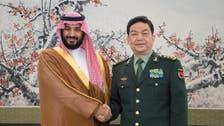 محمد بن سلمان يبحث مع وزير دفاع الصين مجالات التعاون