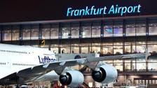 ألمانيا.. إخلاء قسم من مطار فرانكفورت لمخاوف أمنية
