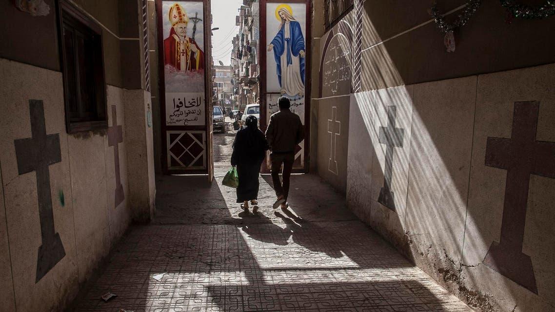 Coptic AP
