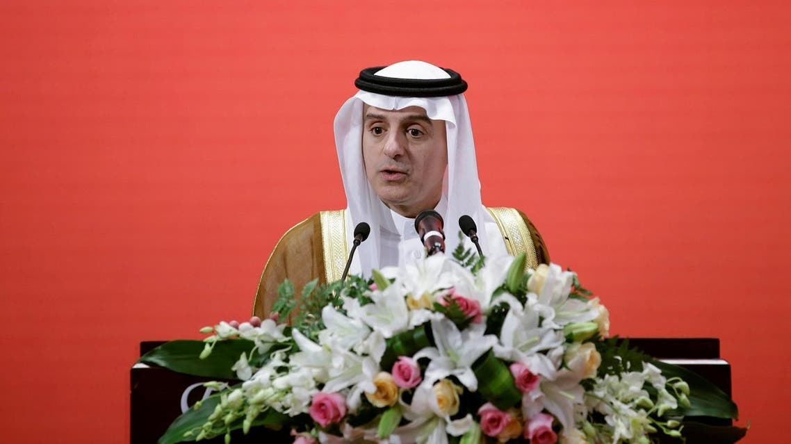 Minister of Foreign Affairs of the Kingdom of Saudi Arabia, Adel al-Jubeir gives a speech at Peking University in Beijing. (Reuters)
