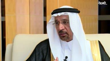 الفالح للعربية: السعودية وروسيا تعملان لاستقرار النفط