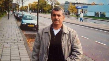 """""""العفو"""" تطالب إيران بالكشف عن مصير أهوازي مختطف"""