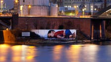 End Syria's bloodshed, says Aylan Kurdi's father on first anniversary
