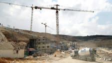 New Israeli settlement plan risks peace, EU says