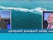 شاهد DNA.. الأسد يفتتح الموسم السياحي