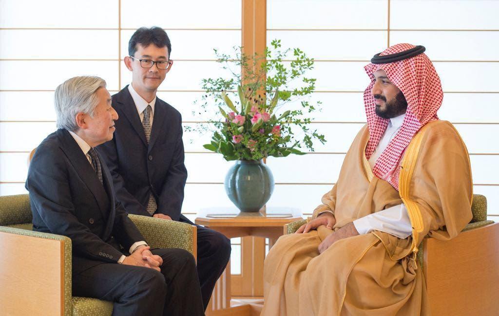محمد بن سلمان و امپراتور ژاپن