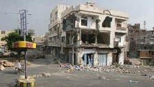اجتماع لمجلس التعاون بشأن إعادة الإعمار في اليمن