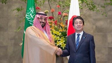 7 مذكرات خلال لقاء محمد بن سلمان ورئيس وزراء اليابان
