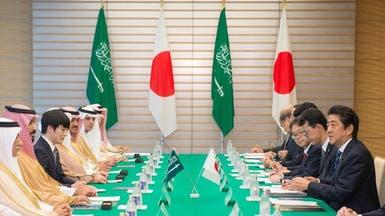 32 مليار دولار حجم التجارة بين السعودية واليابان