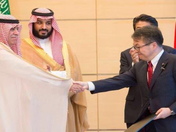 التجارة السعودية توقع اتفاقا لمكافحة التقليد مع اليابان