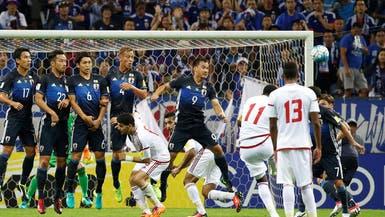 أحمد خليل يقود الإمارات إلى فوز ثمين على اليابان