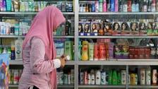 """إندونيسيا.. السوق الناشئ لمستحضرات العناية """"الحلال"""""""