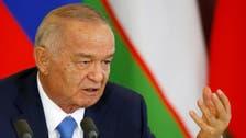 أوزبكستان.. من سيخلف إسلام كريموف؟