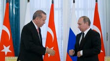 Joint $1bln Russia-Turkey investment fund to be signed at G20