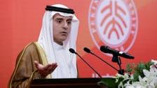Saudi urges 'great nation' Iran to change its policies