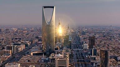 نمو الاقتصاد السعودي 1.4% بالربع الثاني على أساس سنوي