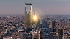 130 ألف قرض للإسكان بالشراكة مع البنوك السعودية