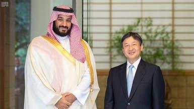ولي عهد اليابان يستقبل محمد بن سلمان