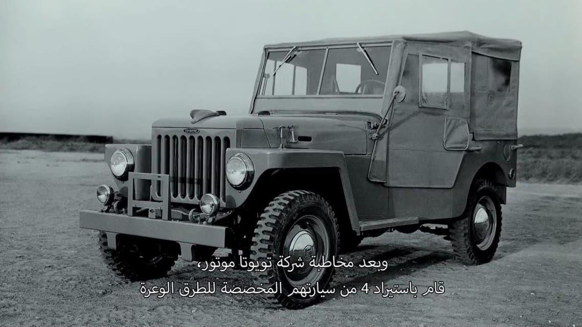 ALJ Toyota