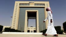 SABIC Q3 profit falls 86 percent on taking $400 mln charge