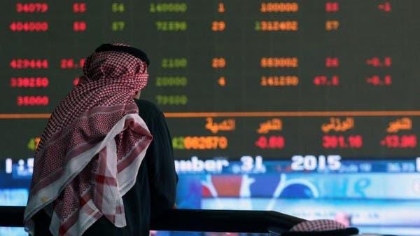 تراجع أغلب الأسواق الخليجية.. ومؤشر أبوظبي يفقد 3.5%