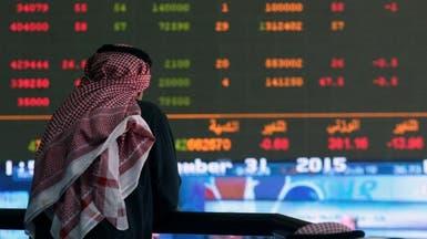 ارتفاع إصابات كورونا يهبط بمعظم بورصات الخليج
