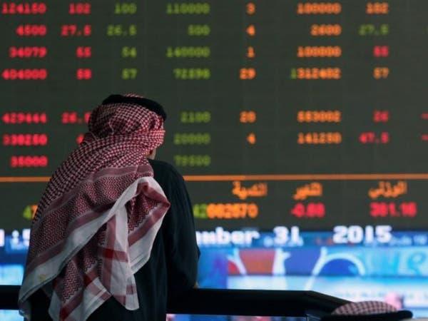 تراجع جماعي للأسواق الخليجية على خلفية خسائر النفط