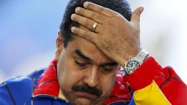 هل تطيح الأزمة الاقتصادية الخانقة برئيس فنزويلا؟