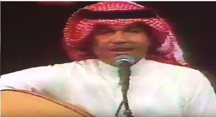 محمد عبده في آخر حفل أقامه في مدينة الرياض عام 1988
