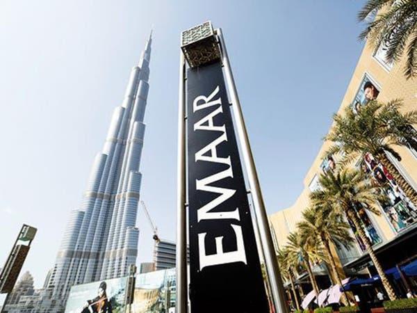 """""""إعمار"""" تتصدر قائمة أقوى 100 شركة عقارية في المنطقة"""