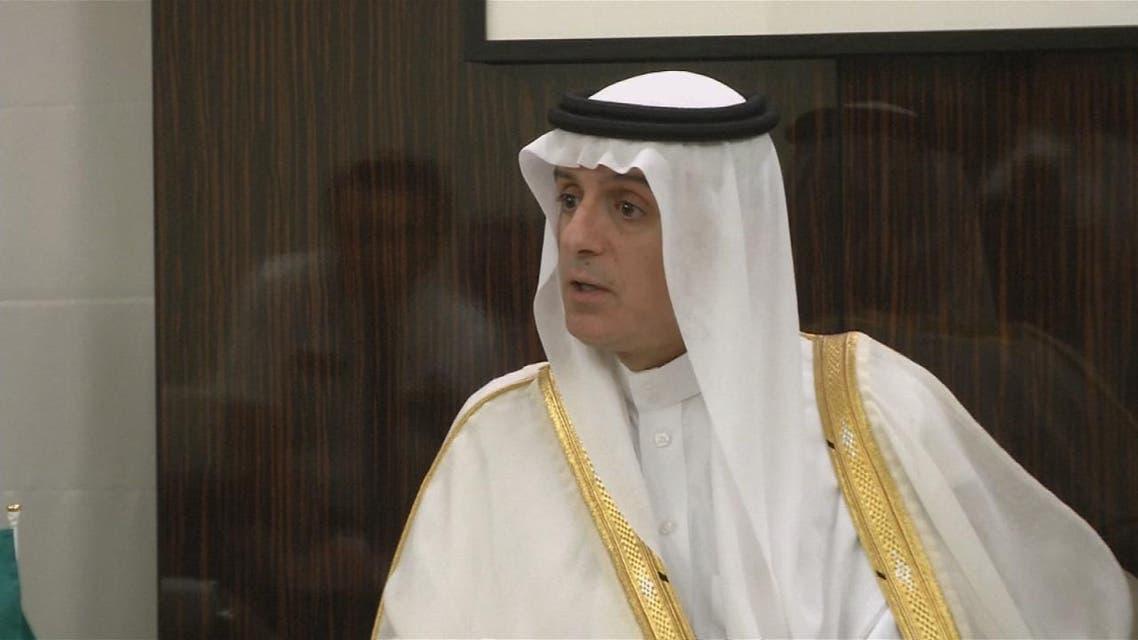 THUMBNAIL_ Saudi FM condemns Iran?s aggression in the region