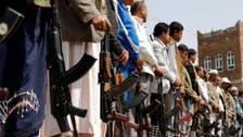 Yemeni forces near route leading to Sanaa