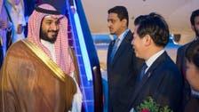 ولي ولي العهد السعودي يصل الصين لحضور قمة العشرين