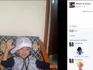 """إدخال """"بشار الأسد"""" إلى المستشفى يُشعل مسقط رأسه!"""
