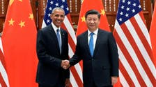 China, US formally enter landmark climate deal