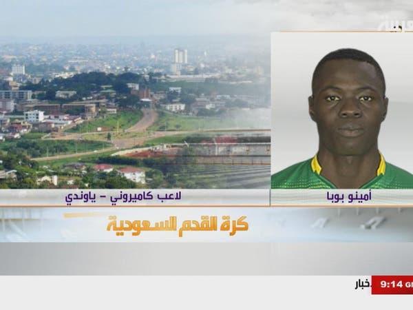 بوبا: إدارة الخليج حرمتني من تمثيل النصر