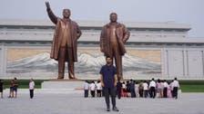 هذا ما حدث لطالب سعودي زار كوريا الشمالية