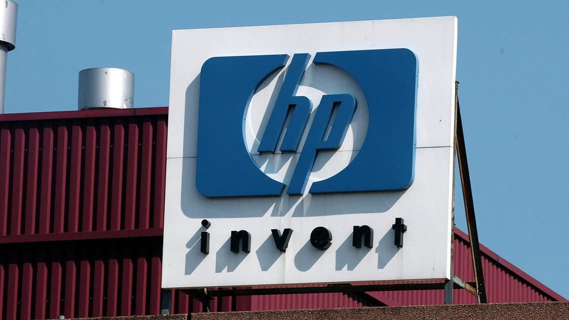 Hewlett-Packard Enterprise afp